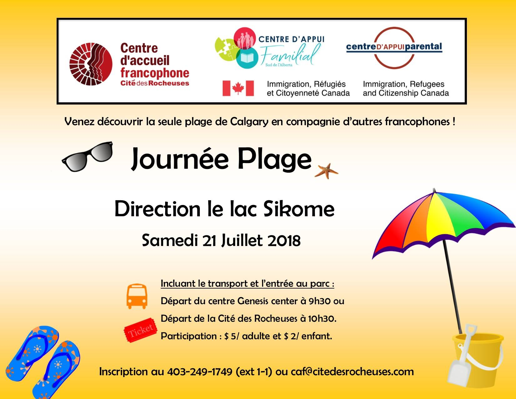 Journée Plage au Lac Sikome – Transport inclus !