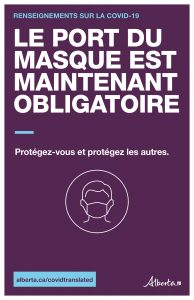 covid-19-masks-now-mandatory-11x7-poster-french_page-0001
